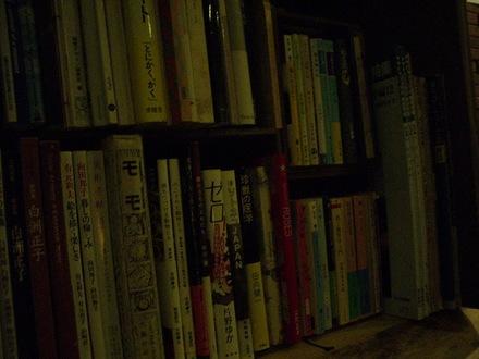 2005-01-01 00.00.11-1.jpg