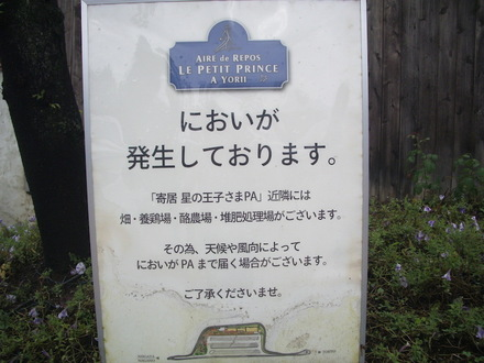 2005-01-01 00.10.39.jpg