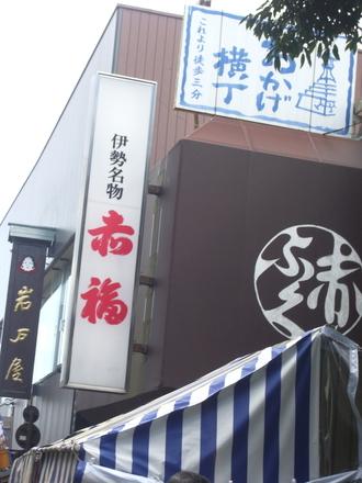 2005-01-01 01.25.35.jpg