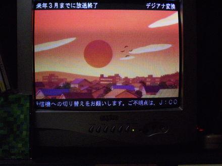 2005-01-01 04.28.18.jpg