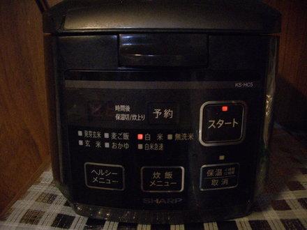 2005-01-02 04.42.53.jpg
