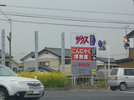 2005-01-10 20.53.53.jpg