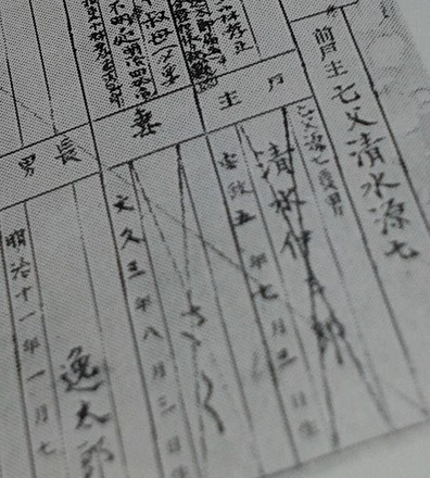 DSC_0331 のコピー.jpg