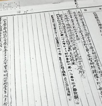 DSC_0332 のコピー.jpg