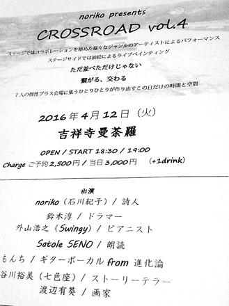 DSC_0349 のコピー.jpg