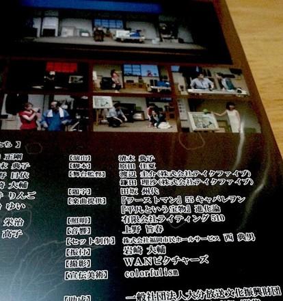DSC_0363 のコピー.jpg
