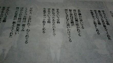 DSC_0450 のコピー.jpg