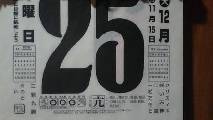 DSC_0563.JPG