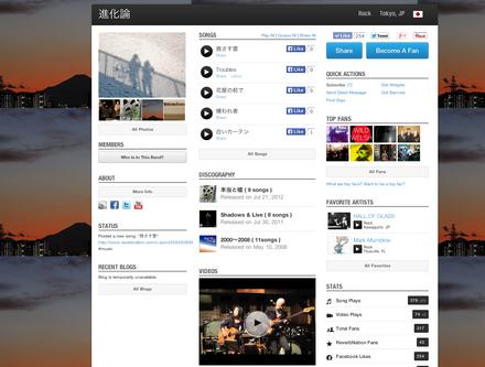 スクリーンショット(2013-12-21 13.46.20).png