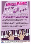Piano_bar.jpg