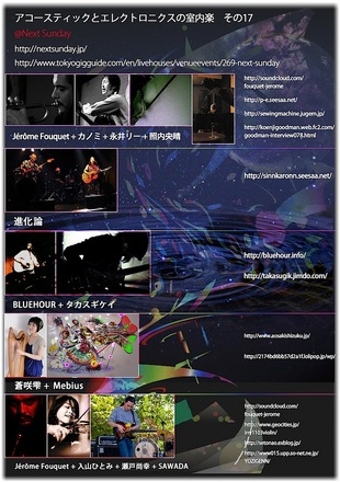 flyer_nextsunday.jpg