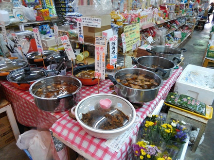 okinawaya2.jpg