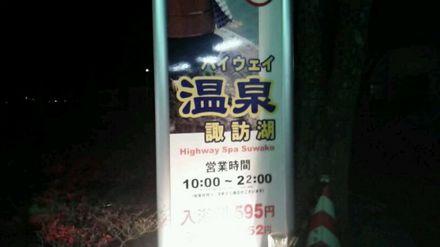 suwako2.JPG